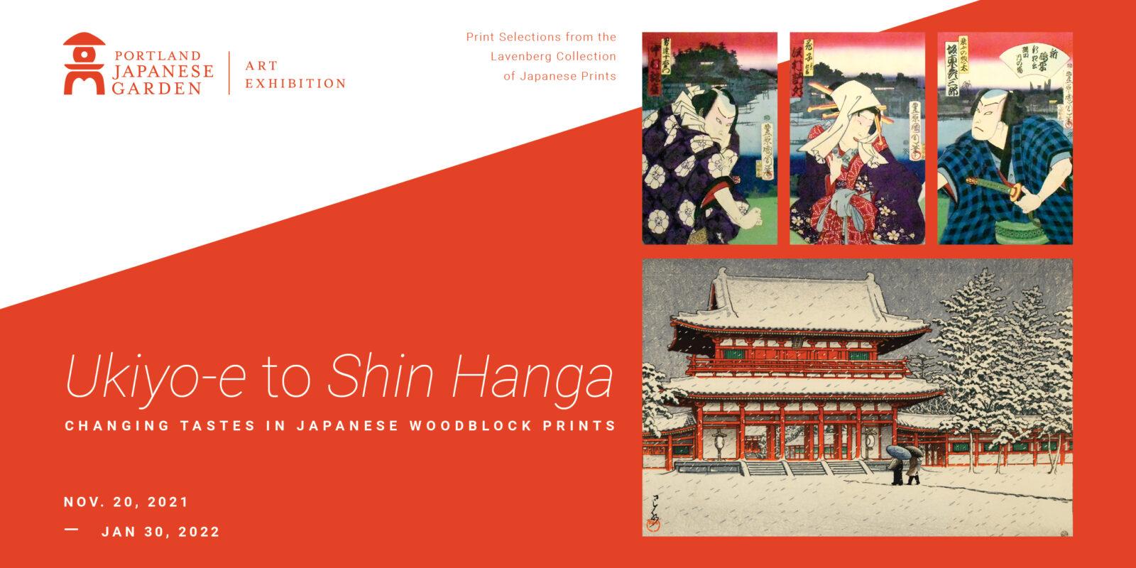 Ukiyo-e to Shin Hanga_Key Visual_Horizontal